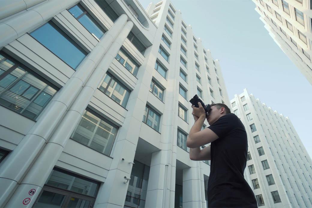Real Estate Photographer Job